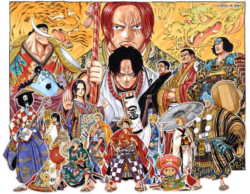 One piece la volont du d one piece super kabuki - One piece volonte du d ...