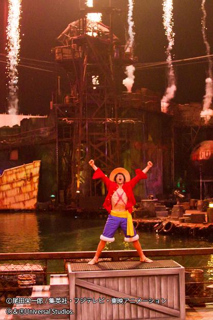 [Japon] Universal Studios Japan (2001) - Page 4 Premiershow14