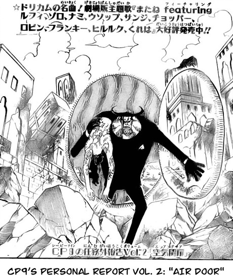 One piece 2 ans plus tard wanted - One piece wanted 2 ans plus tard ...