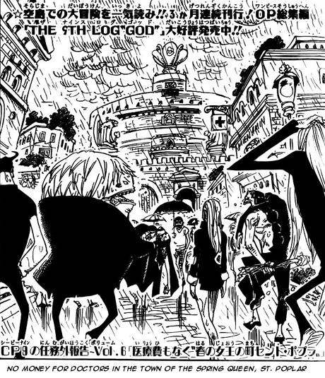 Les aventures du cp9 le monde de one piece - One piece volonte du d ...