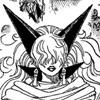 Personnages du Manga Sadi
