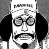Personnages du Manga Sengoku