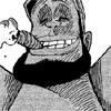 Personnages du Manga Yamakazi