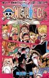 Bah où sont les amateurs de One Piece ?? Volume71