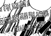 Enigme les Poneglyphes Veritablehistoire